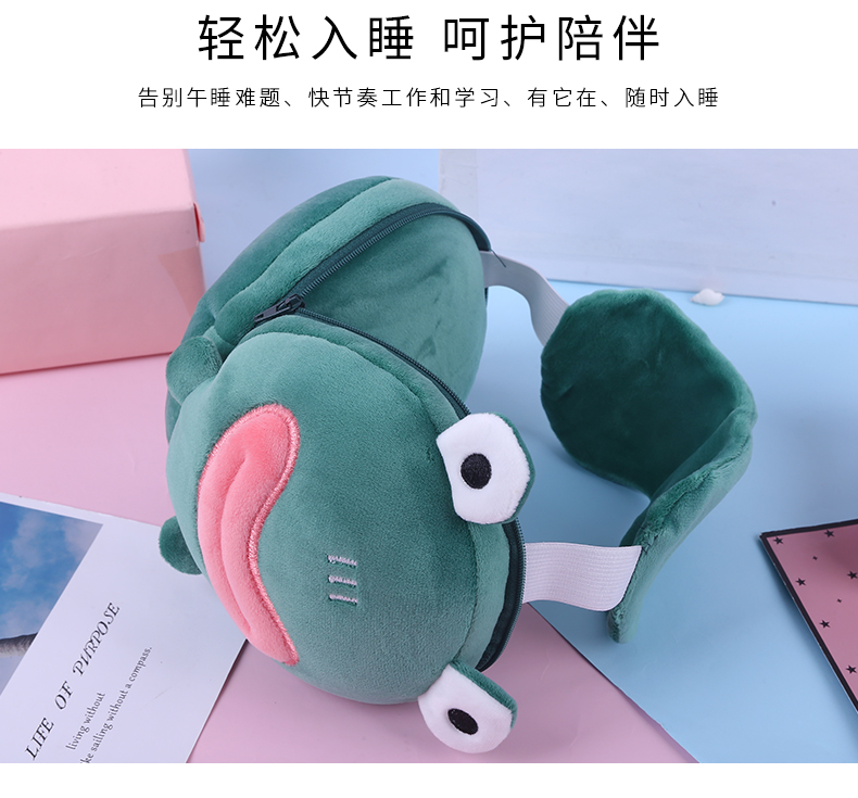 KLW Happy Three Brothers Beanie Pillow   Eye Mask (without ice pack) 908973 MIEVIC/米薇可