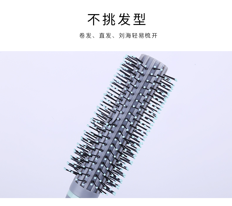 ZL Elegant Grey Curly Hair Comb S9516 691725 MIEVIC/米薇可