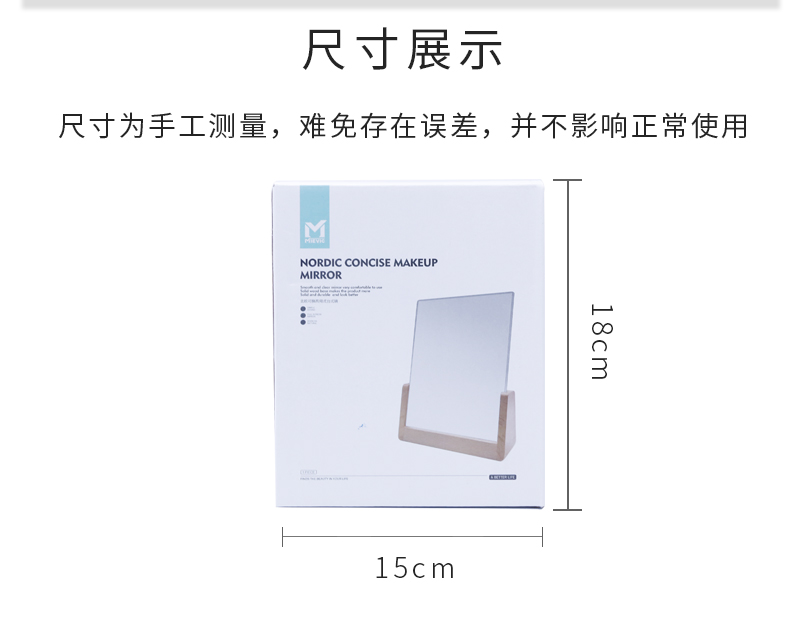 RZ Nordic type exchangeable table mirror 688295 MIEVIC/米薇可