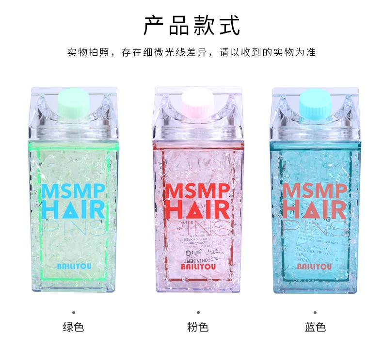 HS square milk ice cup F-19 690021 MIEVIC/米薇可